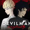 アニメdevilman crybabyの感想&レビュー = 第1話の前に「第9話のラスト4分」から見始めるべきです!