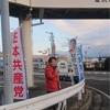 柴田市議と朝宣伝