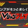【遊戯王フラゲ】カード「ステイセイラ・ロマリン」の効果判明!