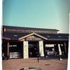 ぶらりと夫婦旅~ついでに寄った道の駅喜連川にて、温泉と温泉パンとラーメンを嗜む~