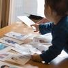 発達障害がある子の子育てで、役立った本②