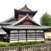 【京都】西本願寺、『太鼓楼』に行ってきました。 京都観光 京都旅行 国内旅行 女子旅 主婦ブログ