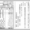 株式会社ROXX 第6期決算公告 / 減少公告
