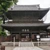大都会を歩く。日本橋から品川宿へ - 旧東海道の旅(2)