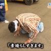 NGT48「青春時計」発売記念個別握手会 at 幕張メッセに行って来たよ