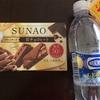 SUNAOクリームサンドWチョコと糖質ゼロの自作レモンスカッシュ!