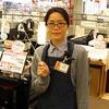 【草津店スタッフ紹介】西村 知佳(にしむら ちか)音楽教室・楽譜担当