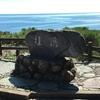 なめたらいかんぜよ。龍馬の愛した絶景浜。 ~桂浜~