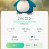 【ポケモンGO】鳥取県のレアポケモン出現情報、入手場所、スポットまとめ