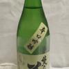 長野県佐久市 「佐久乃花 type Y」辛口吟醸 スルスルスルスルっとしたお酒です。