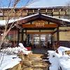 新穂高温泉 旅館焼乃湯で雪見酒♪