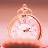 トレードできない時間をチャンスに変えよう!時間の有効活用と自分自身の見直し