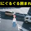 【4号機回想記】エナバルの白ジャージに車でぐるぐる囲まれた話