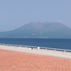 【鹿児島】桜島の景色を楽しむお勧めスポットはここだ!【薩摩】