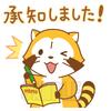 上司・部下間のLINEコミュニケーションに役立つ!?「はたらくラスカル 敬語スタンプ」配信開始!