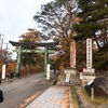 男体山 〜紅葉と渋滞と〜