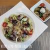 時短になる?ヨシケイを使ってみた私の口コミ★バリエーションコースのジュレマヨネーズのかつおサラダ&夏野菜の焼き浸しで試してみました。