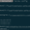 heroku MySQL Missing `secret_key_base` for 'production' environment, set this value in `config/secrets.yml`
