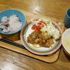 料理~株よ上がれ定食の巻