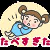 ドラマ 「まんぷく」を面白くしているのは、松坂慶子演じる母、鈴の存在のような気がする。