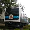 901系クハ901-1(209系) 東京総合車両センター