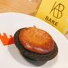 BAKE チョコレートチーズタルト