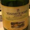 セブンプレミアムのお手頃ワイン「ヨセミテ・ロード」スパークリングを飲んでみる