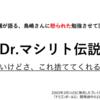 Unite Tokyo 2019:ドラゴンボールのゲーム化で酷い目にあった…もとい勉強させて頂いた話