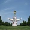 祝☆大阪万博決定!記念して、様々な太陽の塔の姿をお伝えします。