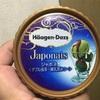 ハーゲンダッツ ジャポネ ダブル抹茶 練乳黒みつ 食べてみました