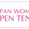 ジャパンウィメンズオープン開幕!