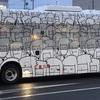 伊賀の忍者ラッピングバス!