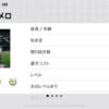 【ウイイレアプリ2019】FP フィリペ メロ レベマ能力値!!