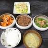 しぐれ煮、きぬさやツナ炒め、人参わかめの酢の物、キャベツの味噌マヨだれ、味噌汁