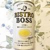 【食レポ】ビストロボス--コーンスープ!!!