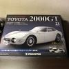 トヨタ 2000GT 21~25