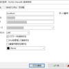 DockerでのMySQL環境構築メモ