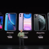 iPhone12の発売後にiPhone11は5万円台に値下げ、iPhone 11 Pro/Pro Max/XRは生産終了??