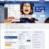 格安航空券サイトKiwi.comで予約した国内フライトの航空券を ANAの国際線ページ で確認する