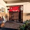 深大寺天然温泉「湯守の里」は最高のオアシスでした【シャトルバス・食事・支払いなど】