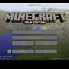 Minecraft MOD を始めよう!(Mac編)