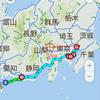 R1200Rソロツーリング八日目:最終日、伊良湖から東名を通って無事帰着。富士山がきれいでした。