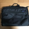 【持ち物】UNITED CLASSY(ユナイテッドクラッシー) No.2220 3wayバッグ
