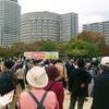 おおさか総がかり実行委員会主催の11月の日本国憲法公布関連の集会