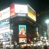 ANA修行プチ旅行 大阪⇒福岡⇒札幌⇒大阪 札幌で食べまくりました ②