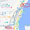 2020年夏 熱海旅行 熱海サンビーチ(遊び編②)