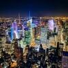 ニューヨークの『ニュー』は新しいって意味って知ってた?イギリス人がヨーク市って地元にあるからここを『ニュー(新しい)ヨーク』って呼ぼうぜって決めた。
