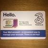 海外SIMを国内で準備するのが、安くて便利になりました