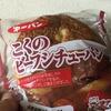 第一パン こくのビーフシチューパン  実食レビュー