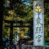 【撮影記録】日光東照宮に行ってきた―卒業旅行その1